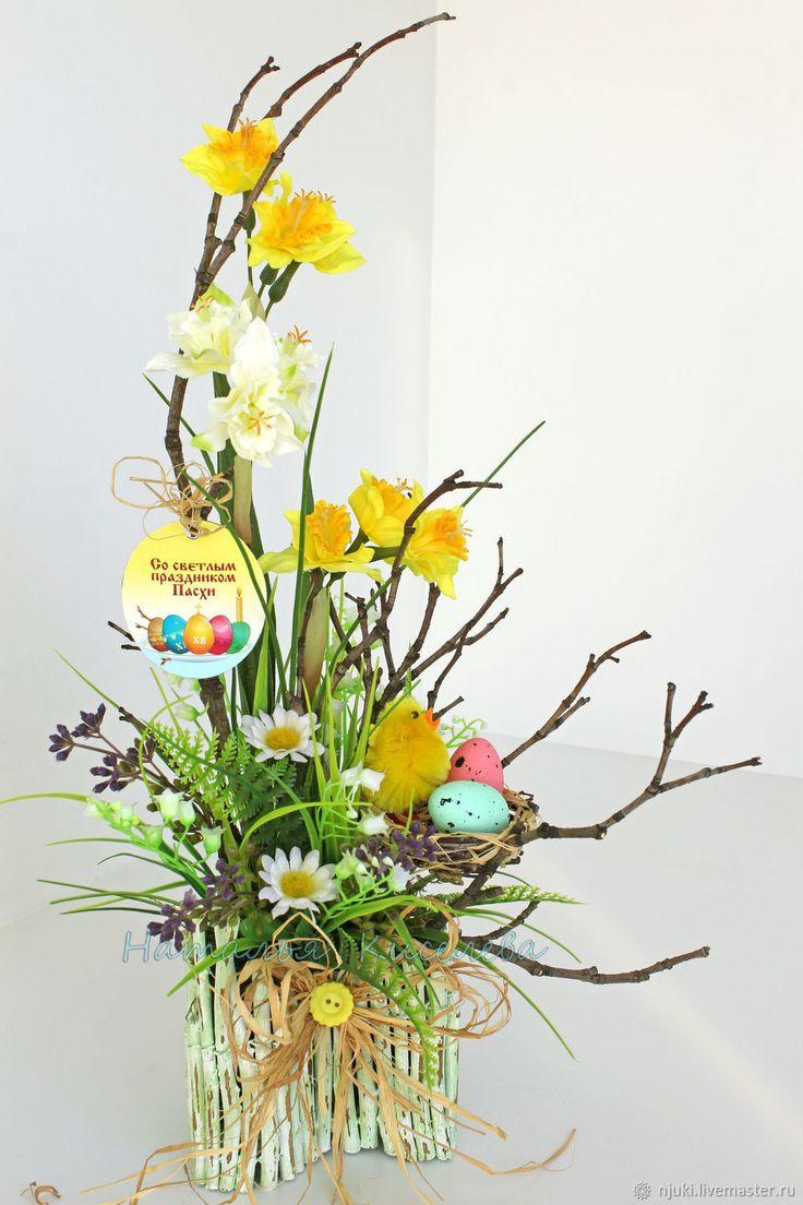 Купить Пасхальная композиция Весна - Пасха, весна, желтый, зеленый, подарок на Пасху, искусственные цветы