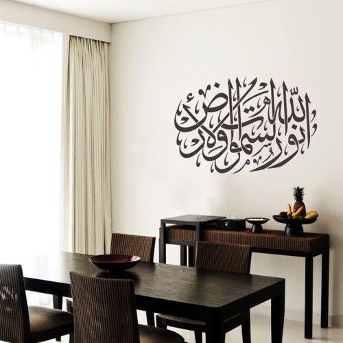 Islamic Decal
