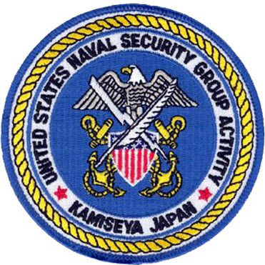 Naval Security Group Activity Kamseya Japan (NEW)