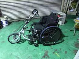 「電動自転車 車いす ハンドルいらない」の画像検索結果