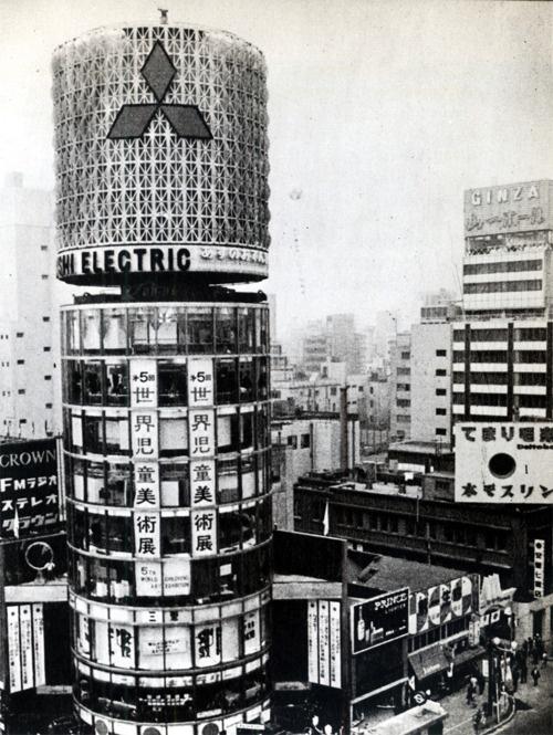 Mitsubishi Electric Building, Tokyo. (1974)