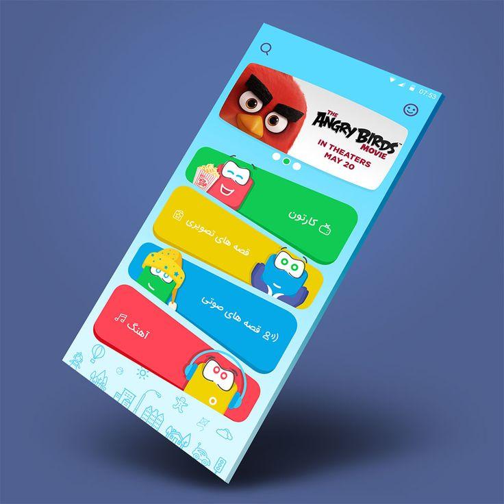 Hamrah Koudak MCI app
