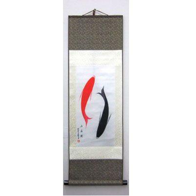 Wall Scroll Koi Fish Asian, Japanese Koi Silk Wall Scroll | Japanese Style, Inc.