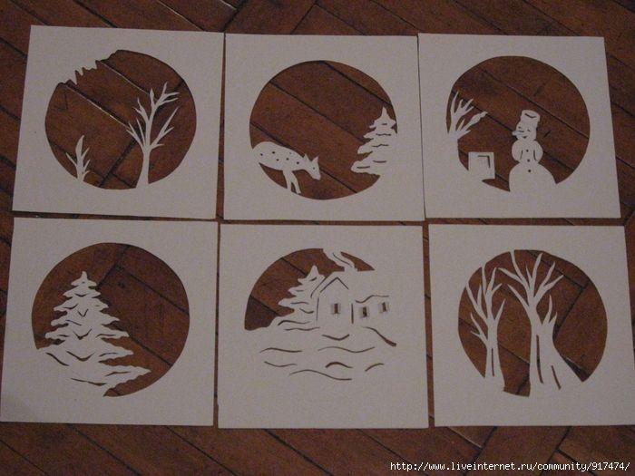 Открытки туннели схемы, корзинки открыток нежный