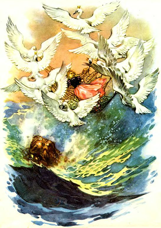 """""""The Wild Swans"""" illustrated by Libico Maraja (1967)"""