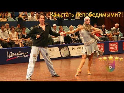 Donnie Burns and Gaynor Fairweather - Бонни и Клайд в мире танца!