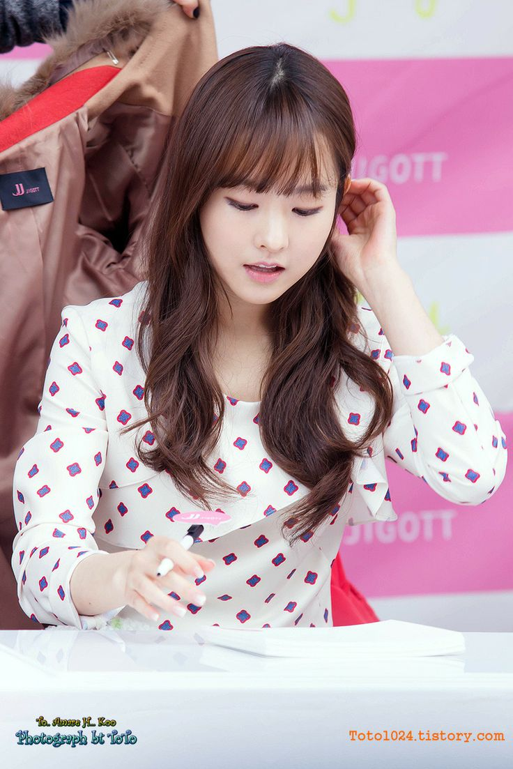 13 Best Images About Park Bo Young On Pinterest Her Hair Parks And Nice