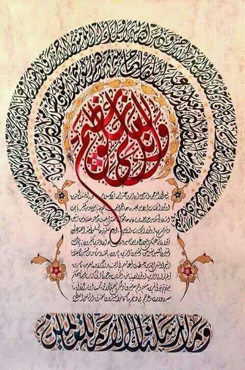 Abdullah Bulum Adlı Kullanıcının محمد رسول الله والذبن معه
