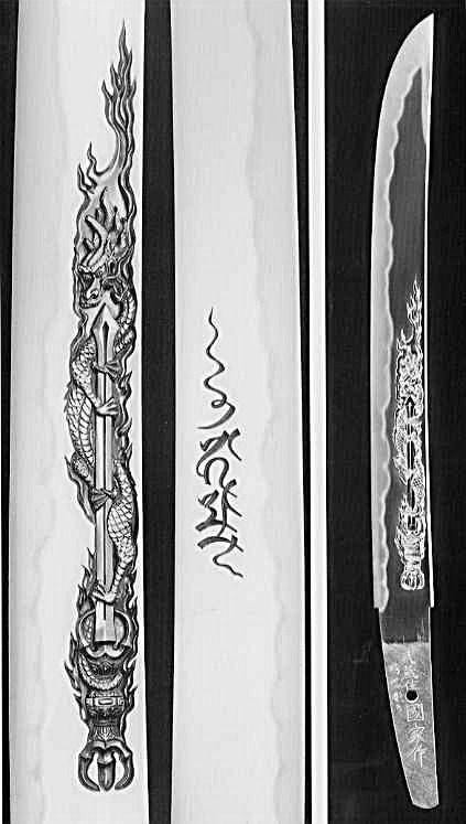 Kurikara horimono by Shuha Hashimoto.