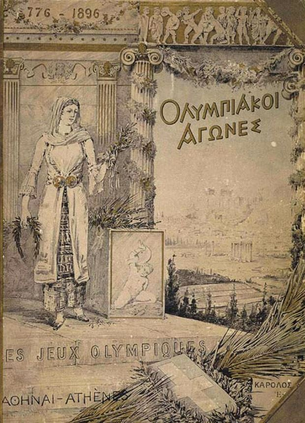 The 1896 Summer Olympics, officially known as the Games of the I Olympiad, was a multi-sport event celebrated in Athens, Greece, from April 6 to 15, 1896.