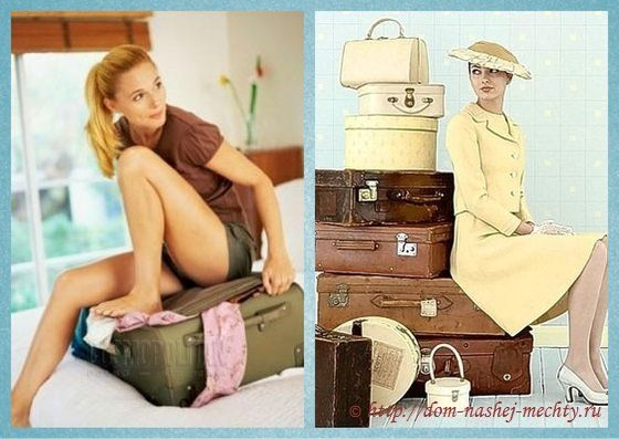 Собираем чемоданы: обувь и одежда для отпуска   Дом нашей мечты