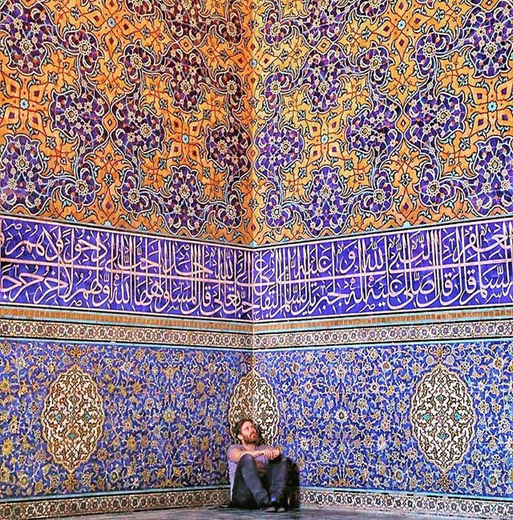 Sheikh lotfollah Mosque in Isfahan, Iran | surfingpersia.com