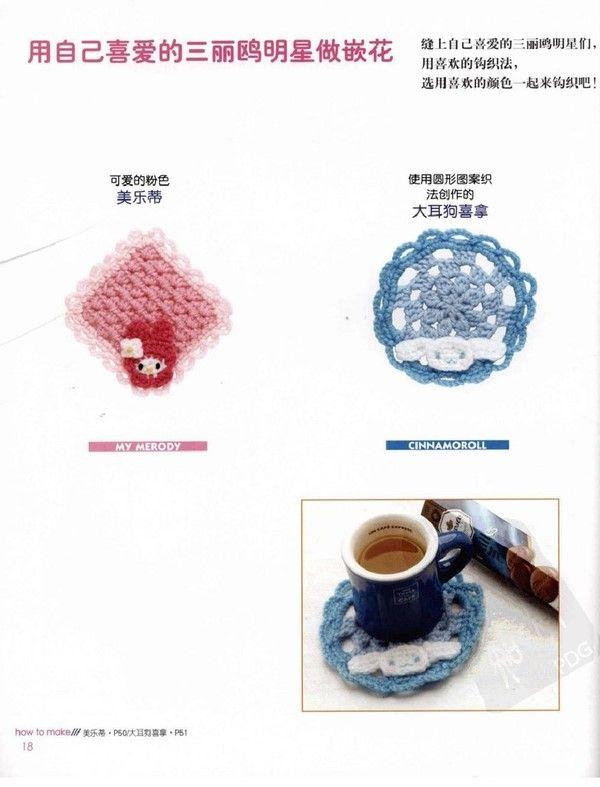 Mejores 94 imágenes de crochet en Pinterest   Patrones de ganchillo ...