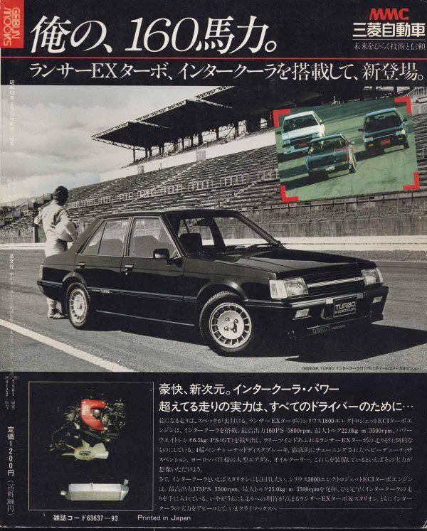 Mitsubishi Lancer Turbo - publ