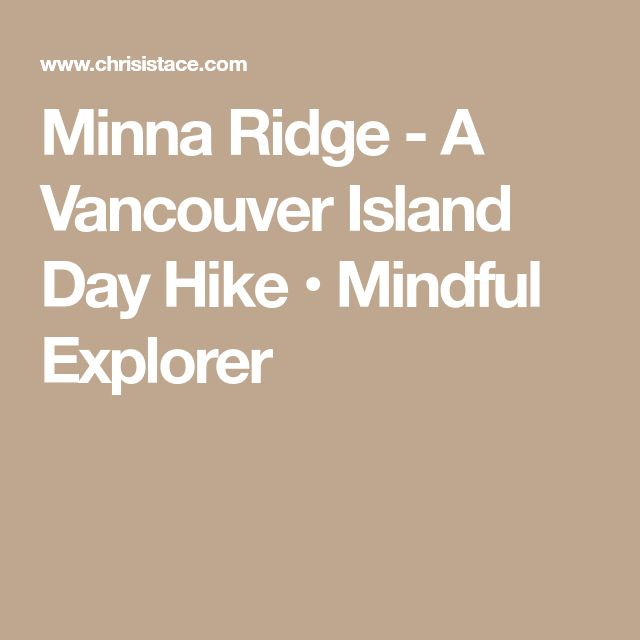 Minna Ridge - A Vancouver Island Day Hike • Mindful Explorer