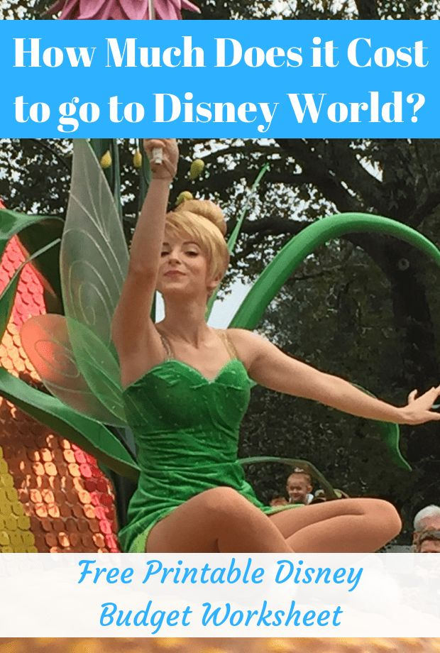 How Much Does it Cost to go to Disney World? Free Disney ...