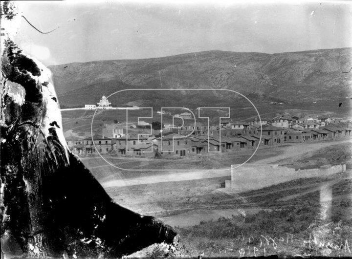 Η Μονή της Αναλήψεως και τα πρώτα σπίτια του συνοικισμού.