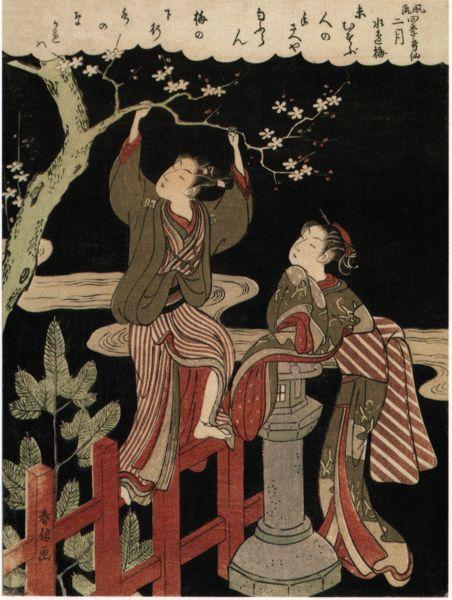 風流 四季歌仙 二月 水辺梅
