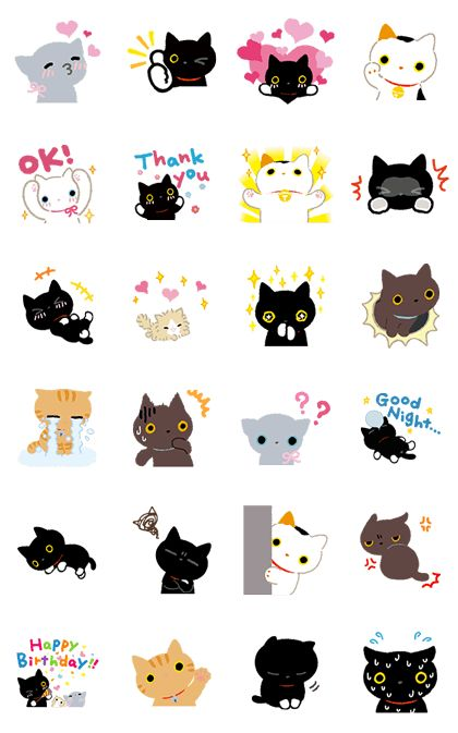 You've never seen a cat move this cute! Kutsushita Nyanko charms everyone with a new set of animated stickers. The cute calico Fuku-chan makes an appearance too! C'mon everyone, get happy!