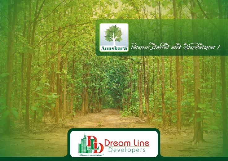 Agricultural land for sale in ratnagiri, plots for sale in ratnagiri, Karak Rajapur
