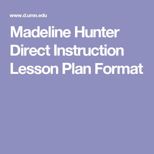 itip lesson plan template - best 25 madeline hunter lesson plan ideas on pinterest