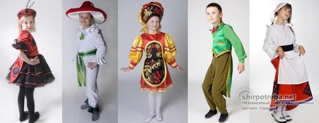 Ирма костюмы
