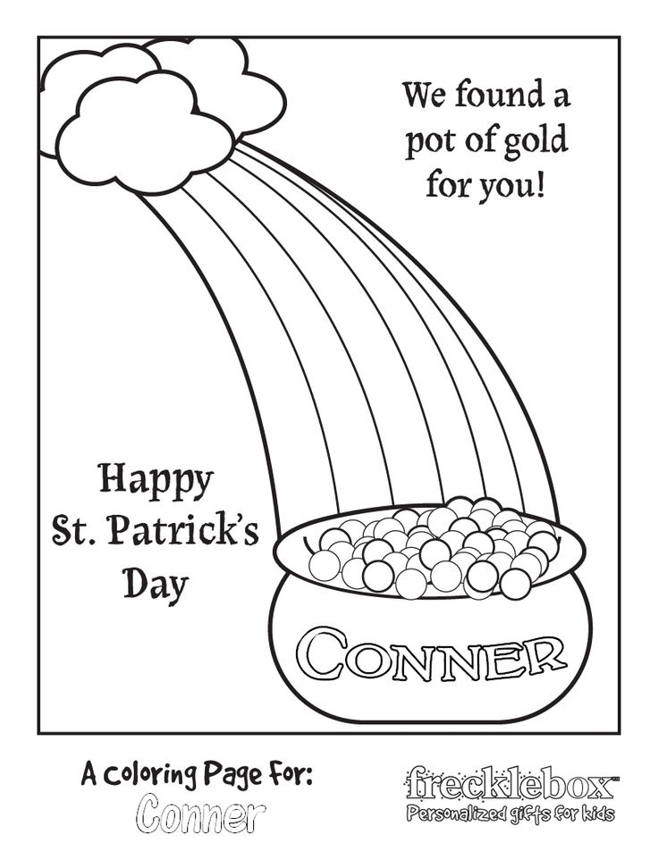 Customize pot o gold coloring page free printable