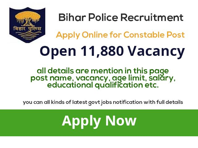 Bihar Police Recruitment: Open various vacancy of