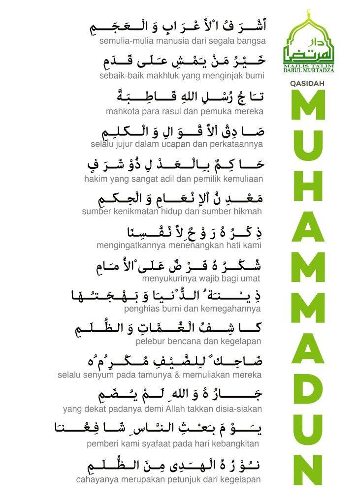 Teks Lirik Qasidah Muhammadun dan Artinya