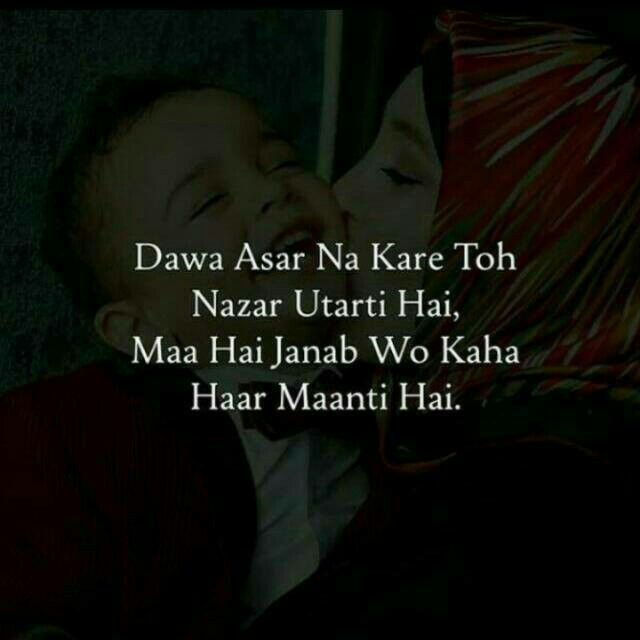 1263 Best Urdu Poetry And Quotes Images On Pinterest