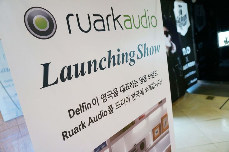 Ruark Audio Launching Show