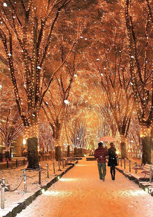 Interesting Sendai - http://www.travelandtransitions.com/destinations/destination-advice/asia/