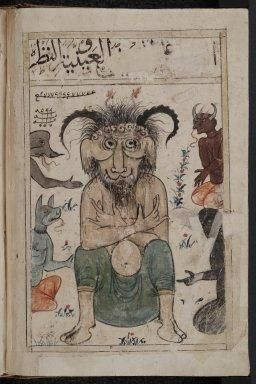 """""""Demon portrait. From a 15th-century Arabic collectaneous manuscript known as Kitab al-bulhan.  Bodleian Library."""""""