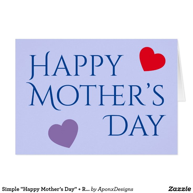 "Simple ""Happy Mother's Day"" + Red & Purple Hearts"