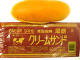 気仙沼発:黒糖ピーナッツクリームサンド宮城県石巻市 フレッシュ製パン