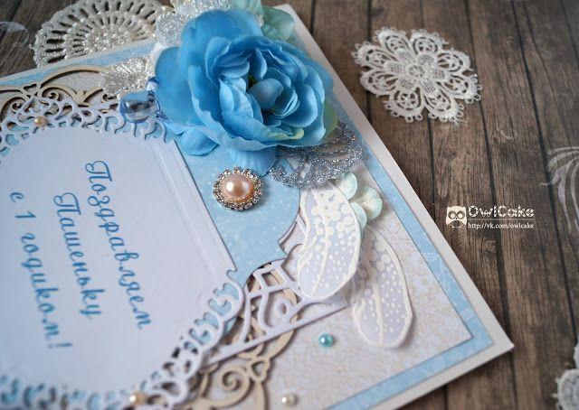 Маленький ангел #открытки #штампинг #скрапбукинг #штампыдляскрапбукинга #штампыдляраскрашивания #легкая_как_перышко #cards #stempeln