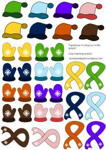 Emparejamos por colores gorros, bufandas, guantes y abrigo