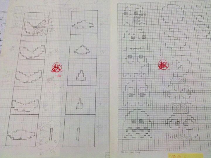 Les croquis de Pac Man de Toru Iwatani  2Tout2Rien
