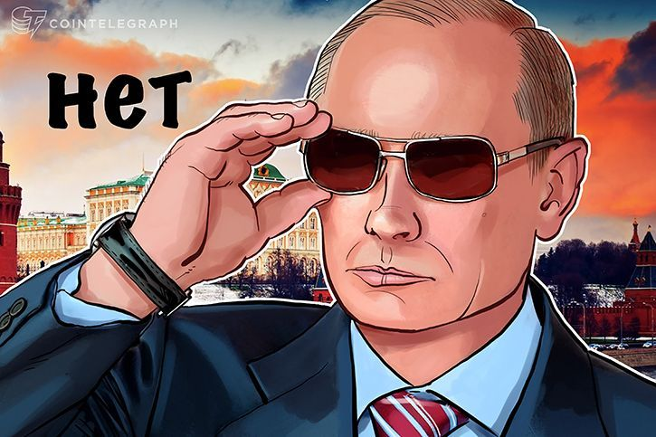 Russia: Blogger Who Boasted About Crypto Wealth Beaten and Robbed For $425k Crypto News Bitcoin Scams Crimes Russia Security