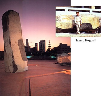 Japanese American Cultural & Community Center in Los Angeles - sulpture Isamu Noguchi