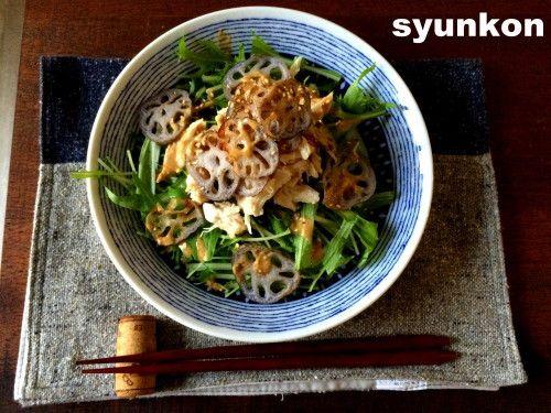 【簡単!!】ささみとれんこんと水菜のわさびしょうゆマヨサラダ 山本ゆりオフィシャルブログ「含み笑いのカフェごはん『syunkon』」Powered by Ameba