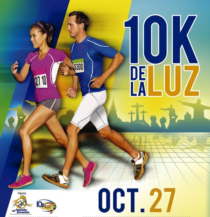 La tradicional carrera 10k de la luz que organiza la firma Juancho Correlón en Cali trae un buen número de novedades para este año, entre ellas la fecha de su realización y el recorrido que tendrá para los más de diez mil participantes esperados.