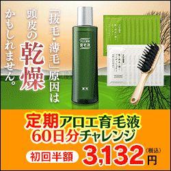 蒸しタオル美容法+HSP入浴法 ヒートショックプロテインを増やすと美肌・健康増進効果が! | 50代の美的生活