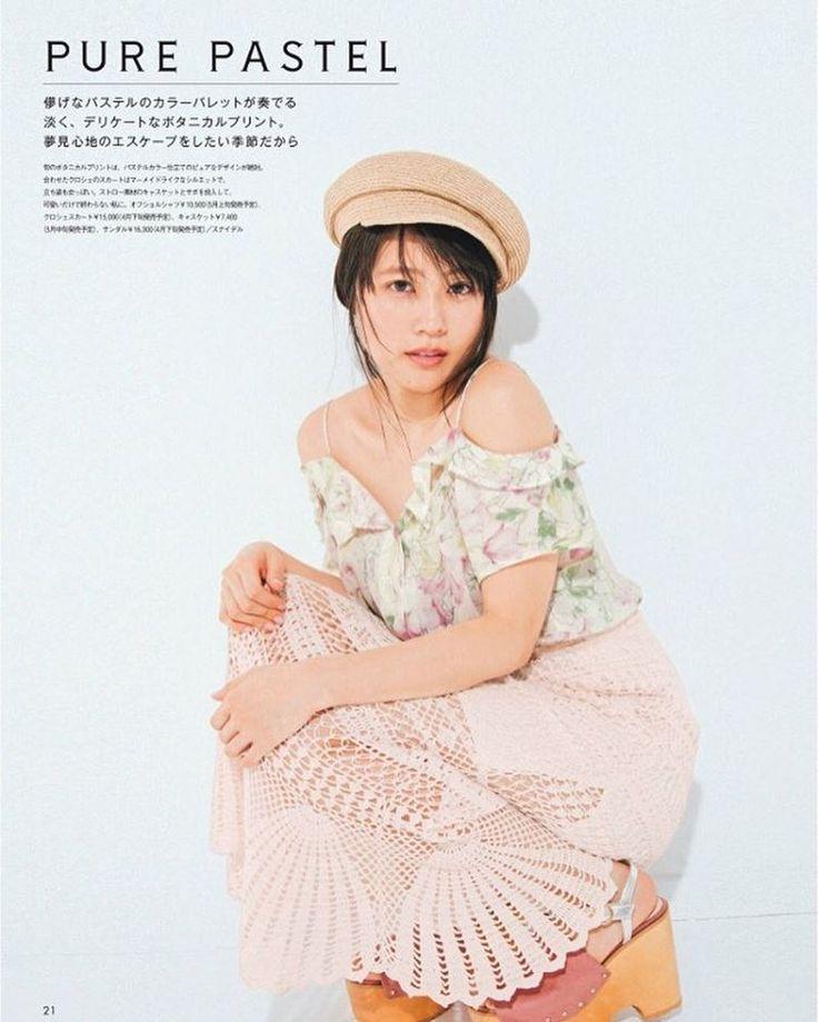 #有村架純#架純ちゃん#おフェロ#カバーガール#kasumiarimura#arimurakasumi#cute#love#beauty#ar#covergirl#like4like#l4l#today#ootd#fashion#2017ss#snidel#hat