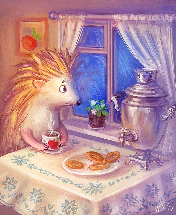 Погоды доме, картинки с добрым утром сказочные волшебные анимация