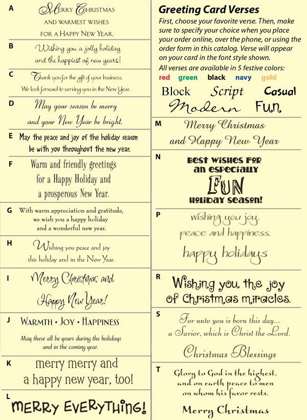 Great ideas for when you're stuck on what to write in Christmas cards.