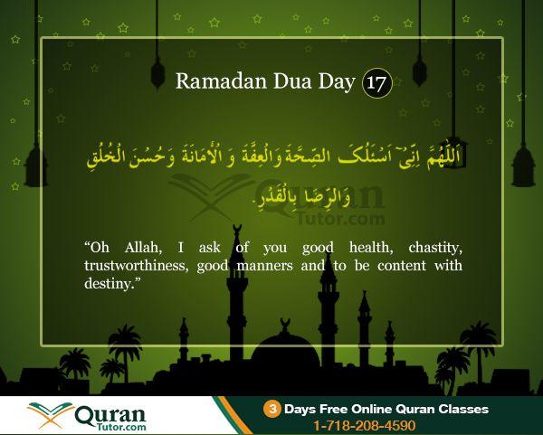 #Ramadan #Pray #Allah