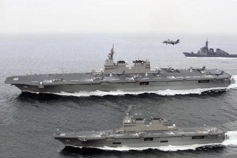 Pocket: Nhật Bản cần tàu sân bay và F-35 đối phó Trung Quốc