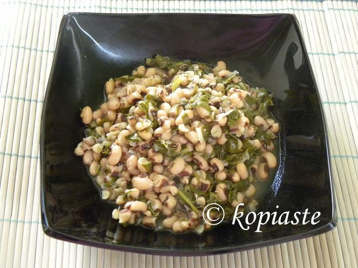 """Louvi, as we call it in Cyprus, are the black eyed beans.  Although the word """"louvi"""" is ancient Greek from lovion, plural lovia (λόβιον, πλ. λόβια), in Greece this word is not used any more.  Instead, they are called fassolia mavrommatika, which means black-eyed peas. #louvi #black_eyed_peas #mavrommatika #Cypriot_cuisine"""