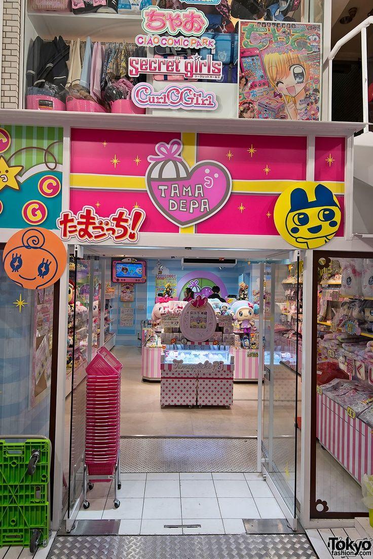 Harajuku shops | Harajuku Takeshita Dori Christmas 2012 (24)